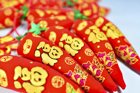 blessings: Five blessings chinese handmade products Stock Photo