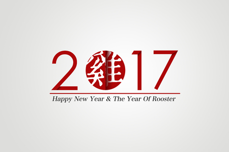 2017 font 版權商用圖片