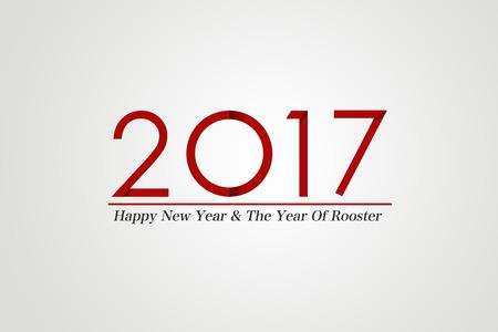 2017 font design 免版税图像