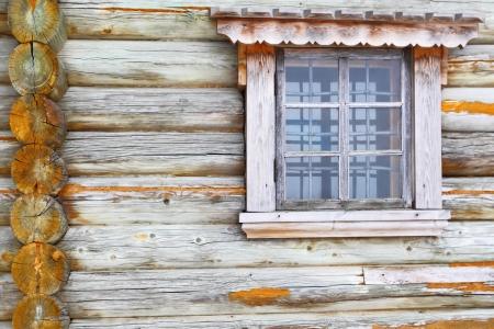 Het gesloten venster Stockfoto