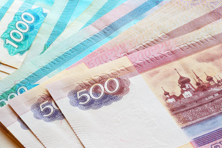 Banknotes of Russian rubles. Stock Photo