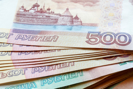 Banknotes of Russian rubles. Stockfoto