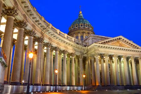 st  petersburg: St. Petersburg. Russia. Night look. Kazan Cathedral. Stock Photo