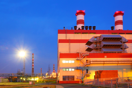 Industrial factory. Industrial area. Stock Photo