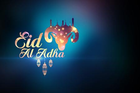 Eid Al Adha Greetings Stock Photo