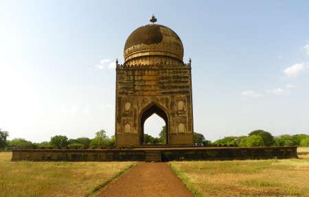 ali: The Tomb of Ali Barid