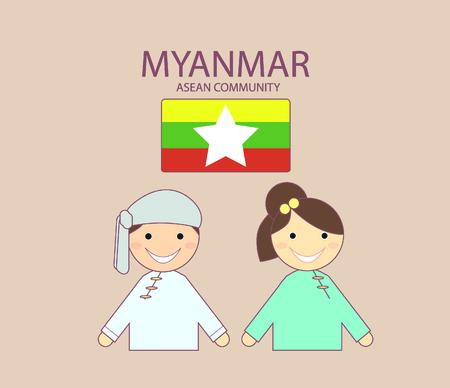 charactor: Myanmar people icon