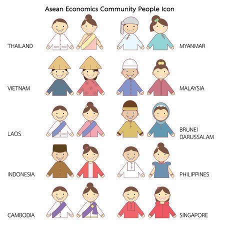 asean: AEC People icon
