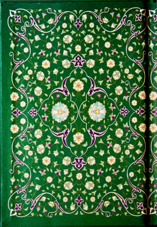 One example of a hand made binding cover of Holy Quran photo