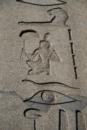 Hieroglyphs on the Obelisk of Theodosius at Sultanahmet Square in the modern city of Istanbul, Turkey Stock Photo - 17091773
