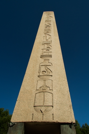 obelisk stone: Obelisk of Theodosius at Sultanahmet Square in the modern city of Istanbul, Turkey Editorial