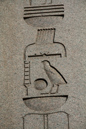 obelisk stone: Hieroglyphs on the Obelisk of Theodosius at Sultanahmet Square in the modern city of Istanbul, Turkey
