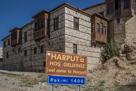 Traditional Ottoman houses with stone walls in Harput, Elazig, Turkey