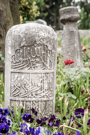 caved: Ancient tombstones in a cemetery from Ottoman period in Eyup Istanbul