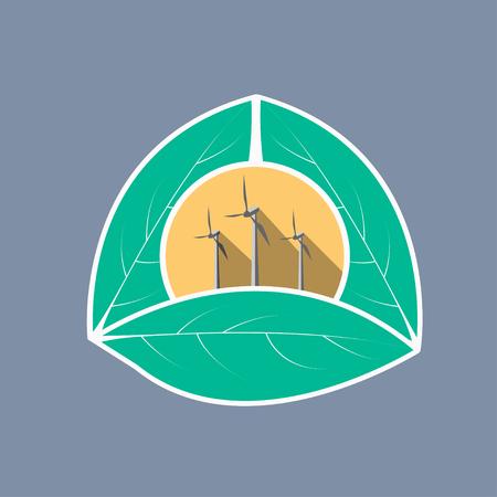 wind tribune icon