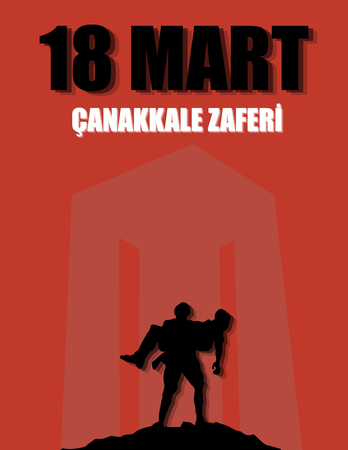 18 mart canakkale victory afis