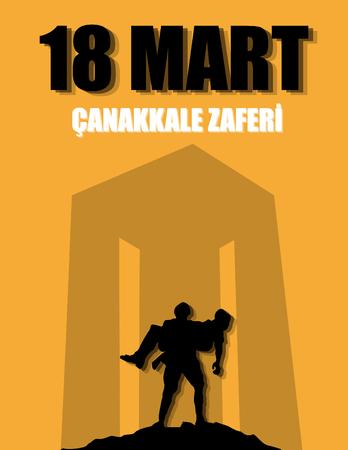 18 mart canakkale victory afis