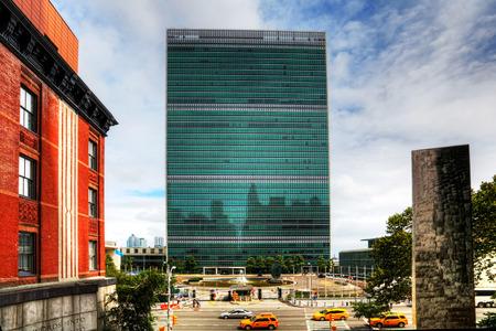 unicef: Palazzo delle Nazioni Unite a New York