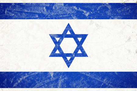 Realistic illustration of Israel flag on torned, wrinkled, dirty, grunge paper poster. 3D rendering. Banco de Imagens
