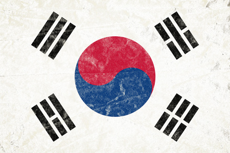 Realistic illustration of South Korea flag on torned, wrinkled, dirty, grunge paper poster. 3D rendering. Banco de Imagens
