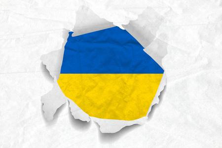 Realistic illustration of Ukrainian flag on torned, wrinkled, dirty, grunge paper. 3D rendering.