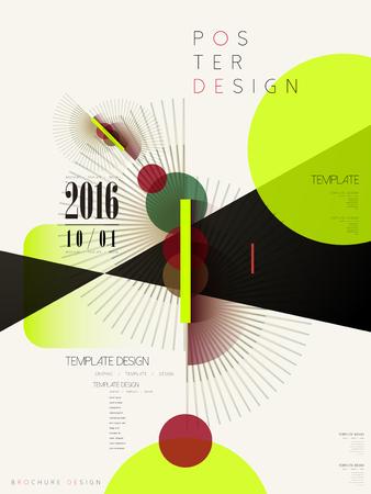 幾何学的な要素とモダンなポスター テンプレート デザイン