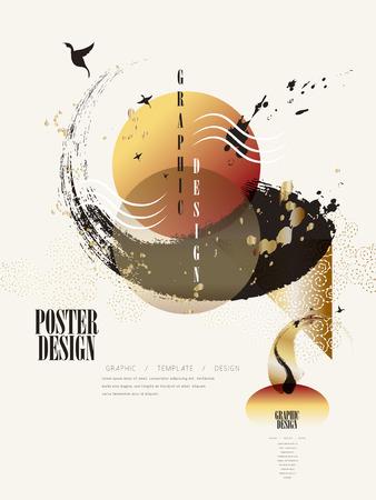 modern poster design with attractive brush stroke Vector Illustration