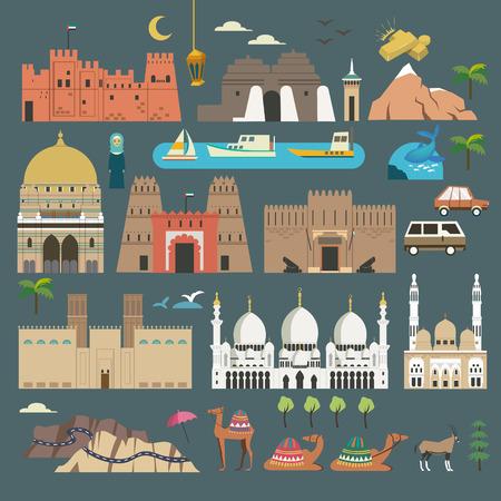 사랑스러운 아랍 에미리트 여행 요소 컬렉션 스톡 콘텐츠 - 57915997