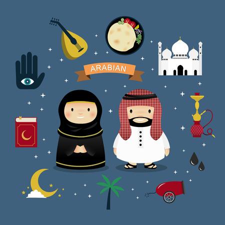 united arab emirates: lovely United Arab Emirates culture elements collection