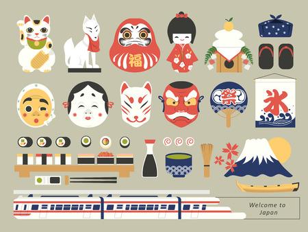 bandera japon: japonés retro colección de telas culturales - hielo en japonés en la bandera  buena fortuna en el daruma