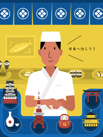 creative Japan tourism poster - landmarks on dishes
