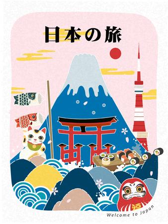 diseño adorable Japón turismo remitente con puntos de referencia - los viajes de Japón en japonés en la zona superior Ilustración de vector