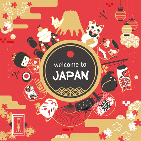 japanese culture: Japan tourism poster design - festival words on the fan  Japan country name on the lower left