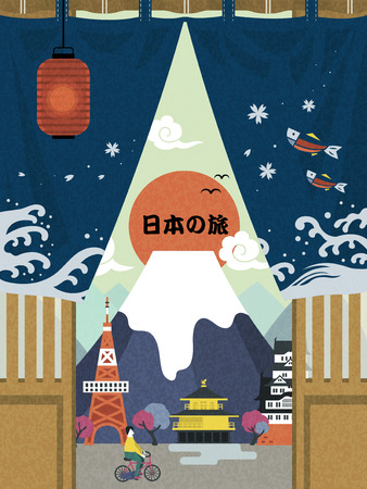 mount fuji: graceful Japan street scenery with mount fuji - Tourism poster