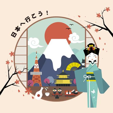 elegant Japan tourism poster - scenery of mount fuji Stok Fotoğraf - 59302145