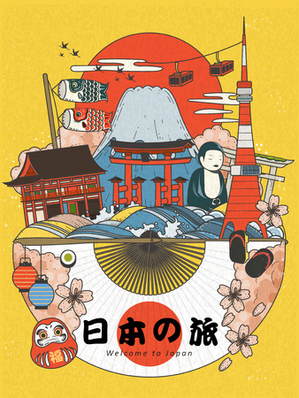 Lovely Japan travel poster, famous attractions with traditional elements, Japan travel in Japanese on the fan, lucky words in Japanese on the daruma