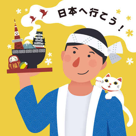 Japanese tourism poster, waiter serving landmarks with bowl, Lets go to Japan in Japanese Illustration