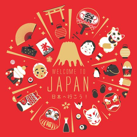 Attractive Japan travel poster, cultural symbol elements in red, let's go to Japan in Japanese, festival words on the fan, ice words on the flag, lucky words on the daruma