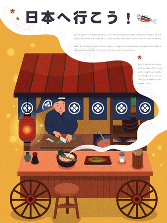 chrome cart: Japanese tourism poster, attractive food cart with delicious food, Lets go to Japan in Japanese