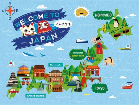 Atractiva mapa de la Japón, bonitas atracciones y símbolos tradicionales, hola palabras en japonés en la parte superior izquierda Foto de archivo - 62022480