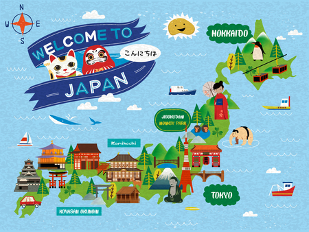 Attractive carte Voyage Japon, de belles attractions et des symboles traditionnels, Bonjour mots en japonais sur la partie supérieure gauche Banque d'images - 62022480