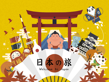 Lovely Japanese tourism poster, Japan travel in Japanese