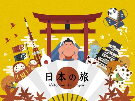 Schönes japanisches Tourismusplakat, reist Japan auf Japanisch Standard-Bild - 62022483