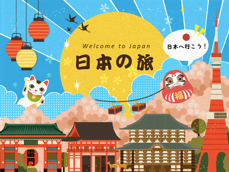Lovely Japan travel poster with famous attractions. Japan travel words and lets go to Japan in Japanese in the middle. Lucky words on the daruma and thunder Gate japanese name on the lantern