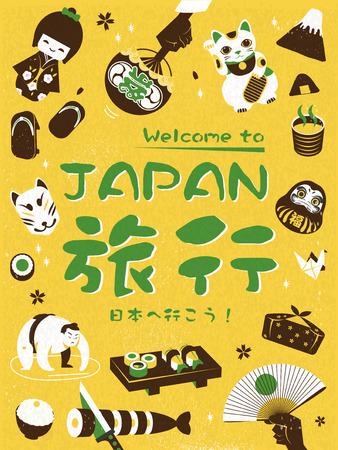 愛らしい日本の旅行のポスター、文化記号要素。日本旅行とファンの中間、祭の言葉と、だるまに幸運な言葉で日本語で日本に行こう
