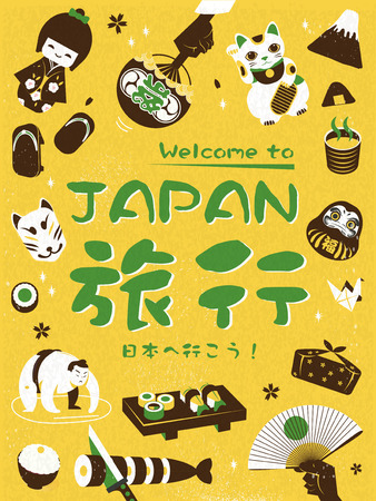 Adorable Japan travel poster, cultural symbol elements. Japan travel and lets go to Japan in Japanese in the middle, festival words on the fan and lucky words on the daruma Illustration