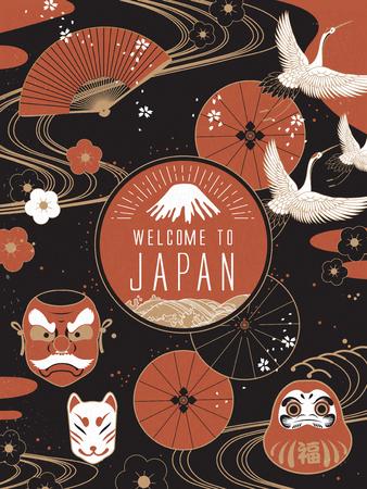 우아한 일본 여행 포스터, 문화 기호 요소와 전통적인 배경 일러스트