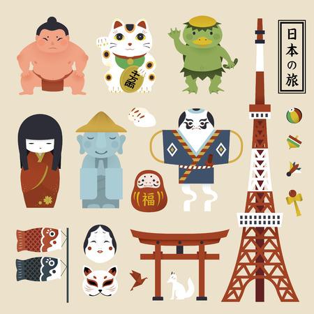 Colección de símbolos japonés cultura, los viajes de Japón en japonés en la parte superior derecha