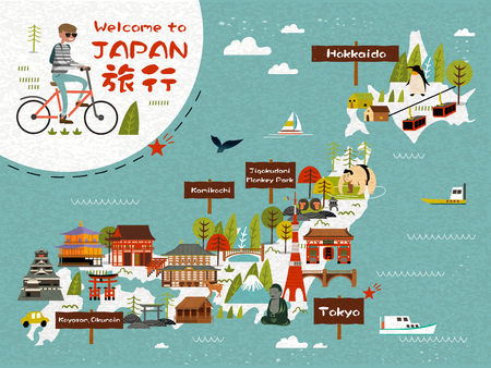 an island tradition: Japan travel map with a man riding bike, lovely attractions on the island. Travel words in Japanese on the upper left.