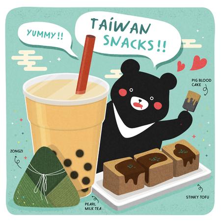 Taiwan berühmte Snacks und ein großer schwarzer Bär Standard-Bild - 65133779
